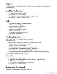 cashier resume template cashier resume resume template net cashier resume sle my