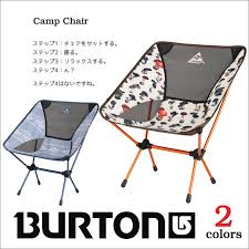 Big Beach Chair Playerz Rakuten Global Market Burton Burton Camp Chair