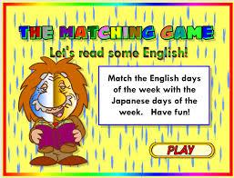 english game center for children