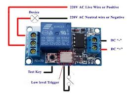 properly interface with latching relay