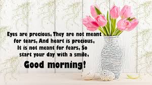 morning greetings images with beautiful wishes car wallpapers