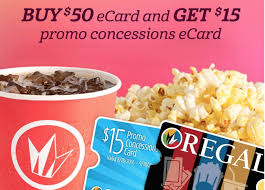 e gift card amc discount free 15 regal concessions ecard with 50 gift card purchase or amc