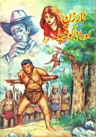 tarzan aur anakoo qabila kids short story urdu pdf download free