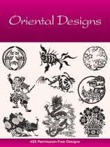 oriental designs doverpictura view collection