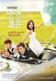 Image result for marriage before dating korean drama