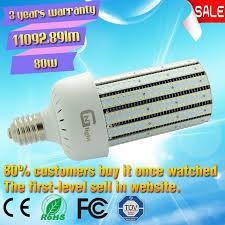 fcc compliant led lights ul fcc saa ce rohs mogul bse e39 e40 80w led light bulb retrofit led