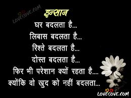 beautiful lines on betiyaan in lovesove