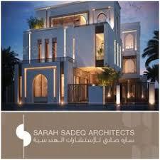 image result for sarah sadeq architects https hotellook com