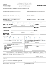 dfa application form
