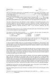 Agreement Letter Template Between Two Parties Sample Promissory Note Promissory Note Interest