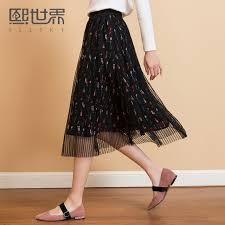 sllsky 2017 autumn a line bust skirts women office lady mesh short