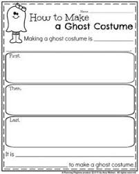 290 best fall first grade worksheets images on pinterest first