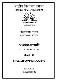 class9th exclusive sample paper and question answers by the asian