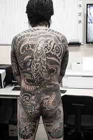 yakuza tattoo price buy yakuza tattoo book online at low prices in india yakuza tattoo