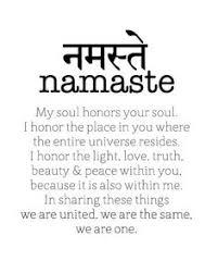 inhale exhale sanskrit symbol quotes