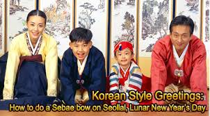 wedding wishes in korean korean style greetings how to do a sebae bow on seollal lunar