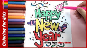 happy new year coloring pages 2017 from coloring pages shosh
