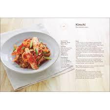 cuisine cor馥nne recette la cuisine coréenne de fabien yoon relié fabien yoon achat