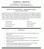 special skills on resume example education requirements for an