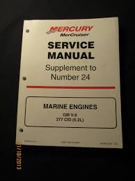 28 95 mercruiser service manual 124952 find 1994 mercury