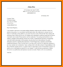 4 pharmacy technician cover letter computer invoice