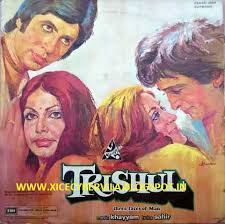 The Barning Train College Projects And Music Junction Trishul 1978 Ost Vinyl
