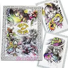 online shop 60 pages a4 tang dragon tattoo art design flash sketch