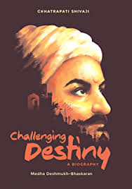 bajirao biography in hindi rau the great love story of bajirao mastani ebook n s inamdar