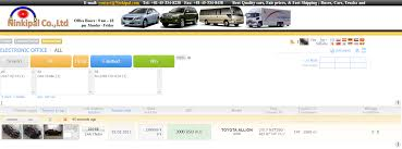 toyota car payment number japan auto auction japanese used car auctions japan car auctions