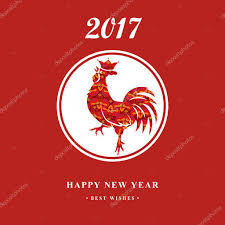 Chinese New Year Invitation Card 2017 Chinese New Year Of The Red Rooster With Ornament Silhouette