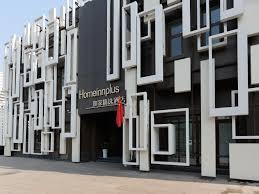 best price on home inn plus city center beijing in beijing reviews