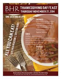 thanksgiving day buffet bernies restaurant