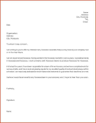 cover letter template to whom it may concern enjoyable cover