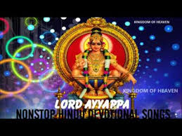 hindu l lord ayyappa l nonstop hindu ayyappan devotional songs