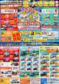 lexus cpo setagaya ポイント5 point5 三重県最大級の車買取センター 中古車買取 販売