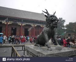 qilin statue bronze qilin statue summer palace stock photo 52648514 alamy
