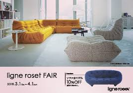 canap駸 ligne roset images about トーゴ tag on instagram