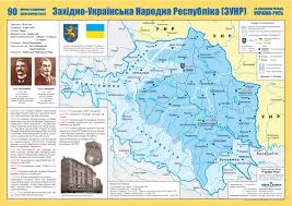 Unr Map Historical Maps Of Ukraine