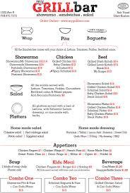 kitchen grill indian brooklyn new kosher shwarma joint opens in brooklyn my grill bar