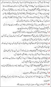 resume objective writing tips 10 resume writing tips in urdu