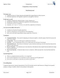 algebra ii notes compositions unit 1 3