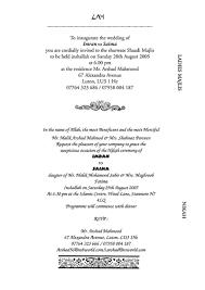muslim wedding invitation wording awesome wedding invitation wording kerala muslim wedding