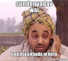 Funny Indian Meme - hindi meme meme trolls funny pictures