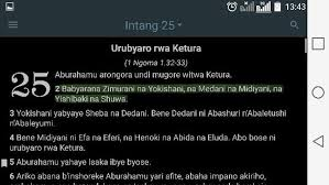 bible apk kinyarwanda bible apk free books reference app for