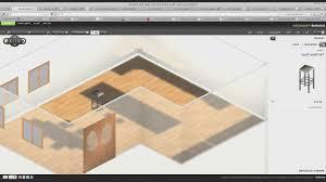 kitchen cool kitchen designs software home design furniture