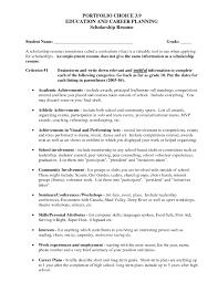 scholarship resume exle scholarship resume template resume