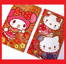 hello new year envelopes 8p hello dear daniel my melody new year packet