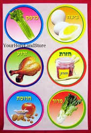 passover stickers passover stickers