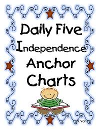 the daily five printables grade wow daily five independence anchor charts