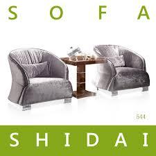 New Design Relaxing Sofa  One Person Sofa  Salon Sofa Chair - One person sofa